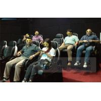 Motion 6d Movie Theater With 3 DOF Electronic Dynamic System Vibration Chair Manufactures