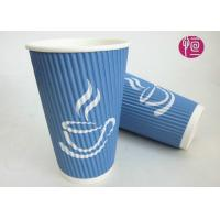 Brown Ripple Paper Cups Blue Copper Print  , Takeaway Corrugated Paper Coffee Cups Manufactures