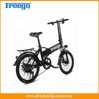 "Ce FCC approval lithium battery Electric Boost Bike with seat foldable 20"" wheel"