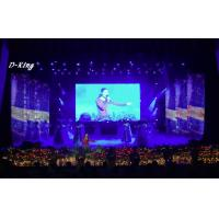 Lightweight P7.62 Stage LED Screens For Party , Animation Indoor LED Display Manufactures