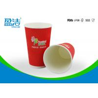 500ml Logo Printed Ripple Paper Cups With Foodgrade FDA Standard Material Manufactures