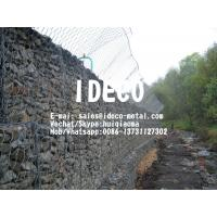China Terramesh Retaining Wall, Terrawall, Gabion Woven Mesh for Soil Reinforcement/Earth Slopes/Embankments, Reno Mattress on sale
