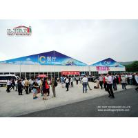 Temporary Giant Custom Trade Show Tents Outdoor for 2016 China Air Show Manufactures