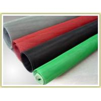 Epoxy coated wire mesh Manufactures