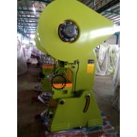 China D type Power Press Machines with adjustable inclinable power press machine on sale