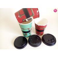 CMYK Overprinted Matt Finish Hot coffee disposable cups with Matt Lid Manufactures