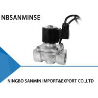 F1 Cast Iron Oil / Underwater Solenoid Valve Low Voltage 15 mm - 150 mm Oriffice Manufactures