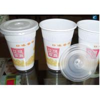 China PP White Disposable Plastic Cups Biodegradable For Soybean Milk on sale