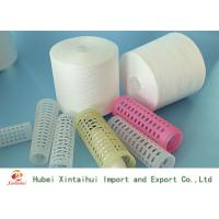 30S Recycled 100% Polyester Ring Spun Yarn , Polyester Knitting Yarn  Manufactures