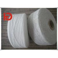 China Regenerated Blended Yarn on sale