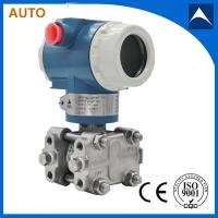 High quality china smart differential pressure transmitter for drinking water treatment equipment Manufactures