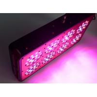 350W Power Hydroponic LED Grow Light Full Spectrum For Medical Plants Manufactures