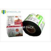 Automatic Food Packaging Film Plastic Film Roll Heat Sealable Manufactures