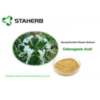 Buy cheap Anti-inflammatory Antibacterial Plant Extracts Honeysuckle Flower Extract Chlorogenic acid from wholesalers
