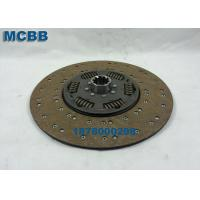 Quality European Heavy Truck Clutch Release Bearing Friction Plate 1878000298 Clutch Plate for sale
