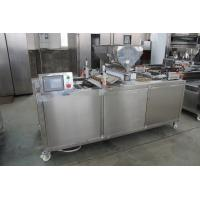 Highly Effective Bakery Cake Machine Easy Operation 200kg/H Capacity Manufactures