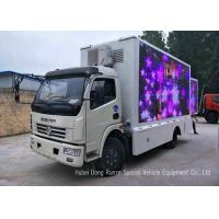 Outdoor DFAC Mobile LED Billboard Truck For Promotion Advertising , Road Show Manufactures