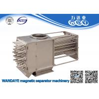 Semi - Automatic Permanent Magnetic Separator Cabinet Iron Remover 8 layer Manufactures