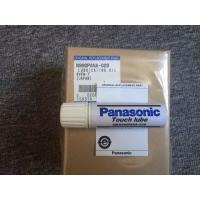 PANASONIC Touch Lube N990PANA-028 LUBRICATING OIL 20ML Manufactures