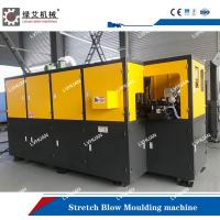 Yellow PP Stretch Blow Molding Machine , Injection Stretch Blow Moulding Machine Manufactures