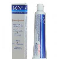 Johnson and Johnson KY Personal Lubricant Cream K Y Penis Enlargement jelly personal lubricant 50g Manufactures