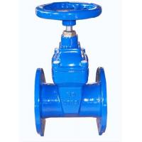 Buy cheap no rising stem gate valve from wholesalers