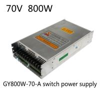 70V 800W 12A switch power supply transformer for cnc router GY800W -70- A Manufactures