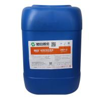 Low Foam Industrial Chemical Cleaning / Silicon Slice Detergent 1.01-1.25 Manufactures