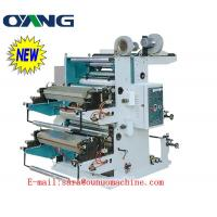 YT-21200 Two Color Flexographic Printing Machine Manufactures