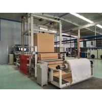 High Speed Tile Production Line / Commercial Carpet Machine 220cm Adjustable Manufactures