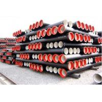 Centrifugal Ductile Iron Pipe Manufactures
