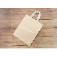 Nude Carboard Hot Stamped Paper Shopping Bags Biodegradable With White Fabric Handle Manufactures