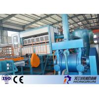 Big Capacity Egg Tray Plant , Full Automatic Paper Fruit Tray Machine 60 - 90g Manufactures