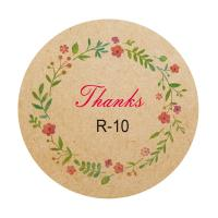 China Custom Self Adhesive Printable Sticker Labels Round Kraft Paper Materials on sale