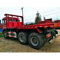1 Ton Dump Body Manufacturers : Howo flatbed heavy duty dump truck for carry stone