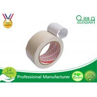 China Super Strong Double Side Tape 5-100m Length For Box Sealing Two Sided Sticky Tape on sale