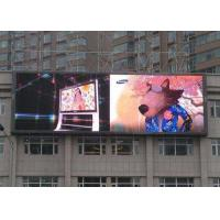 Quality Ultra High Definition Outdoor Advertising LED Display P4 Fixed Installation for sale