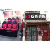 China Dynamic Cinema Seat , 6DOF Platform Motion Theater Chair With Push Back , Electric Shock on sale