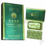 Herbamg Vigra Manufactures