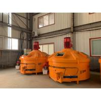 Vertical Shaft Refractory Mixer Machine Electric Control PMC2000 Water Supply Manufactures