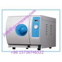 Buy cheap N Class Instrument Baauty Autoclave Sterilizer from wholesalers