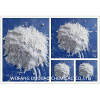 China Industrial Grade Sodium Metabisulfite Na2s2o5 For Vanillin Hydroxyl Production on sale
