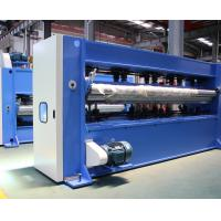 Korea Technology High Speed Needle Fabric Punching Machine For Carpet , Ce / Iso Manufactures