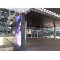 55 Inch Android Freestanding Outdoor Digital Signage Displays / Digital Posters Manufactures