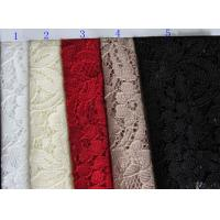 Quality White Elastic Lace Fabric For Upholstery for sale
