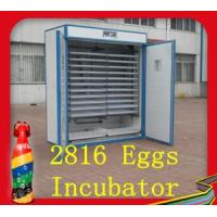 Poultry Incubators Hatchers Automatic 98% Hatching Rate Incubators for Eggs (YZITE-18) Manufactures