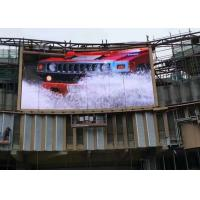 1R1G1B Outdoor Inner Curved Led Display Screen P16 DIP346 Advertising Manufactures
