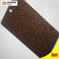 Outdoor Antique Finish Powder Coating Coffee Color European Standard Manufactures