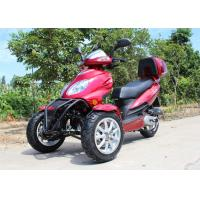 Air Cooled 50cc Adult Tri Wheel Motorcycle Single Cylinder 4 Stroke With Rear Box Manufactures