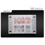ATM Machine 16 Keys Stainless Steel Encrypted PIN Pad Metal Keypad Manufactures